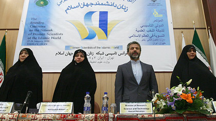 زهرا مباشری (نفر دوم از سمت چپ)، همسر سابق گروگان گیر سیدنی، در کنار کامران دانشجو، وزیر علوم
