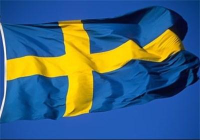 سوئد 22